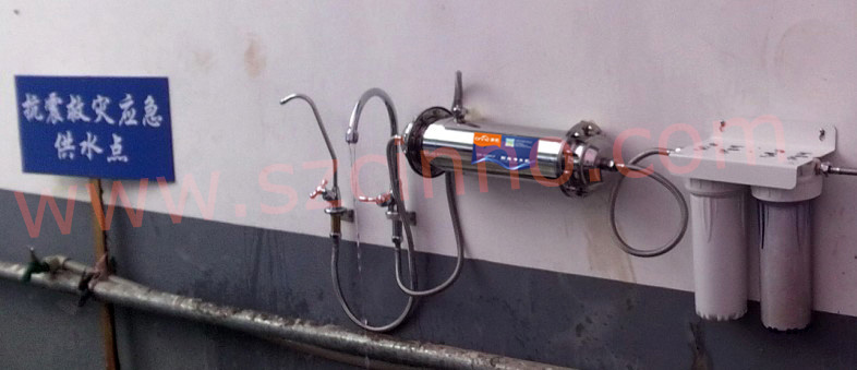 沁诺净水器捐赠灾区