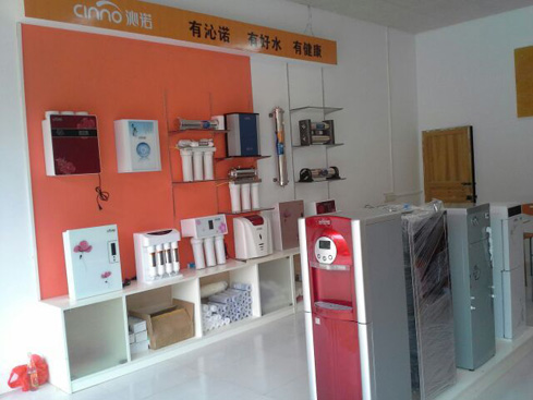 沁诺南康净水机专卖店