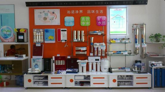 沁诺净水器专卖店