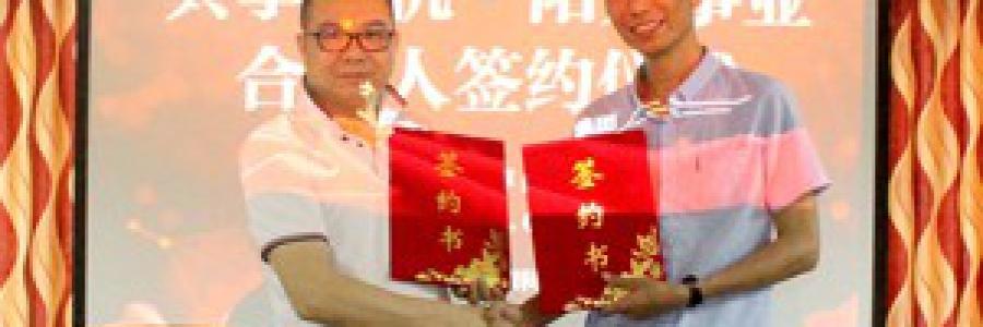 祝贺广东河源曹总成为沁诺共享水机新合伙人!