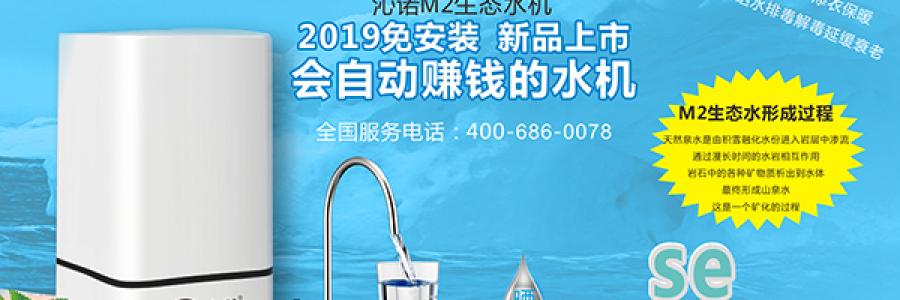 2019净水机市场三大发展趋势